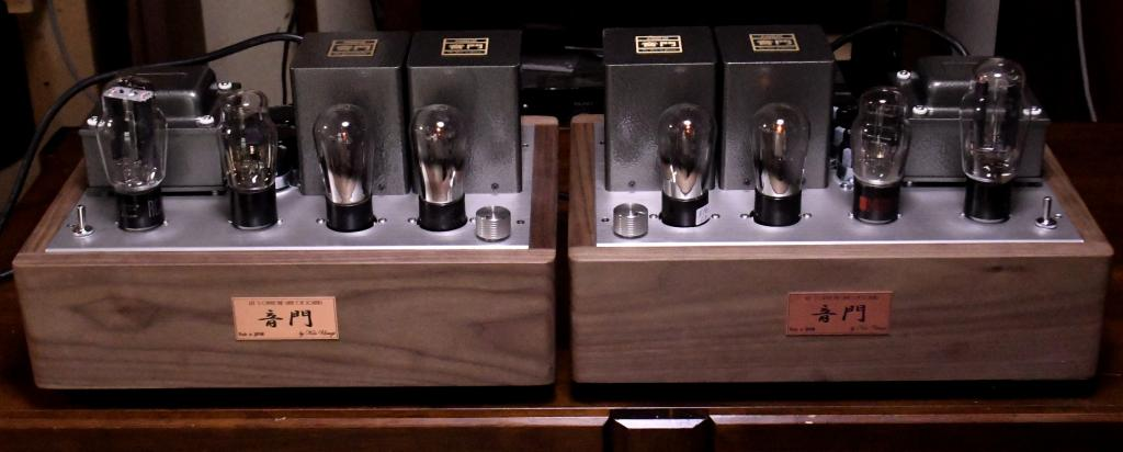 45 SE tube amplifier class A1 driven by 27 tube
