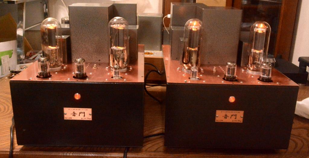 211 PSE tube amplifier