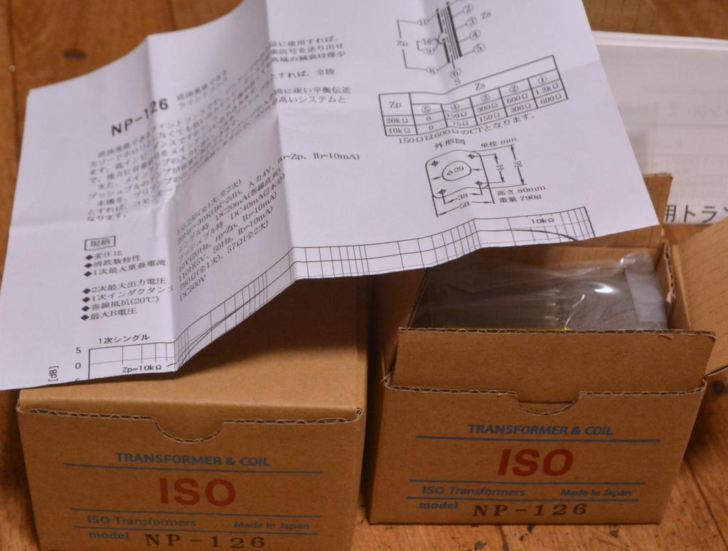 New in box ISO TANGO NP-126 output transformer for preamp * Ex RARE