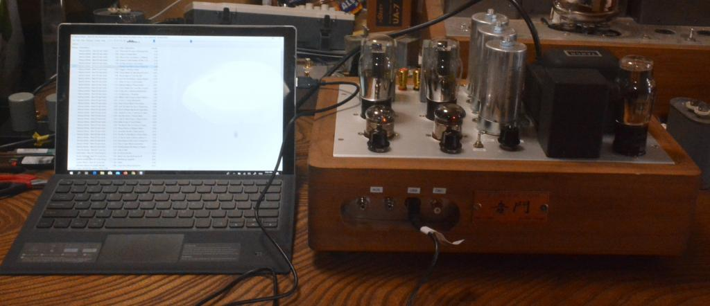 DAC, USB decoder tube amplifier preamp (power amp)