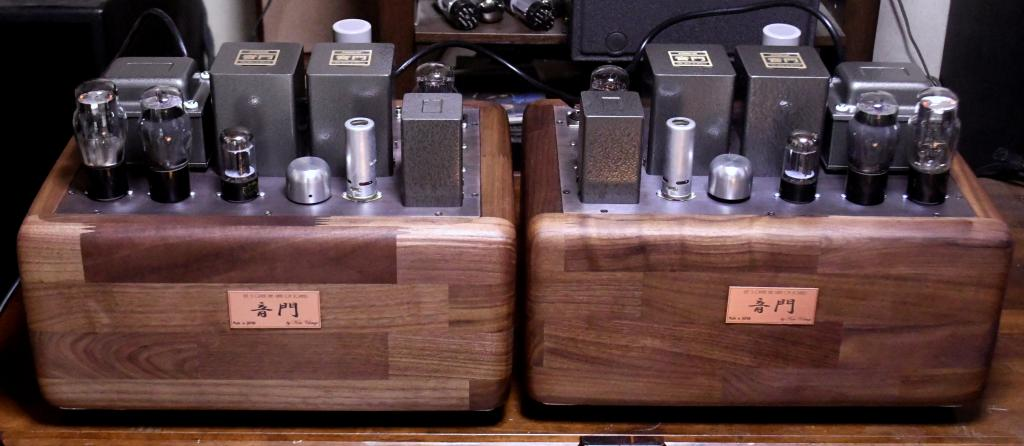 45 tube preamp (power amp) mono block x 2