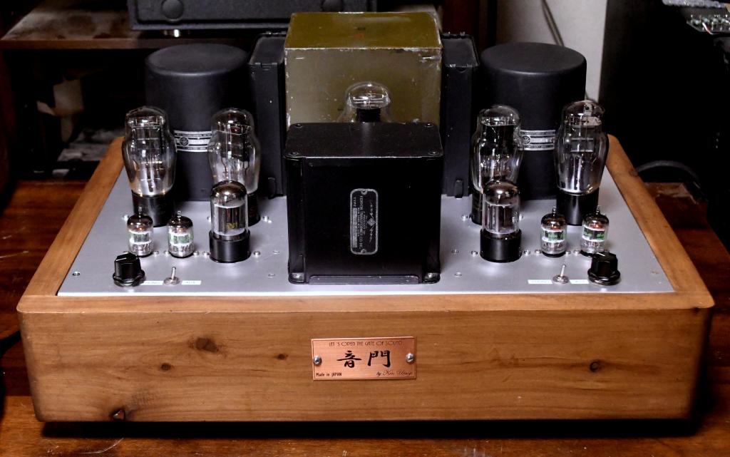 396A-45' push pull tube amplifier with all UTC transformer phono stage included * Only 1 was made !
