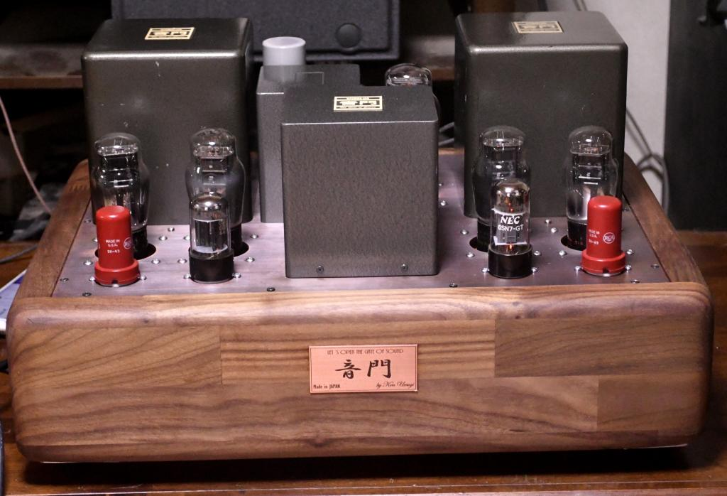 45 PSE tube amplifier with special order made X series transformer and walnut case