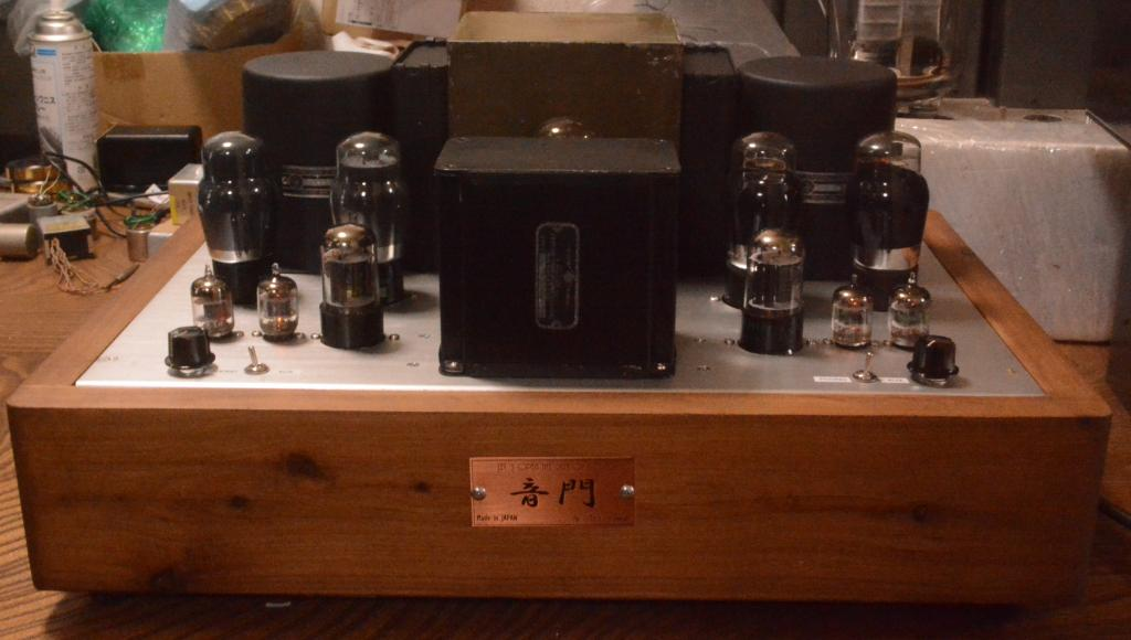 396A-42' push pull tube amplifier with all UTC transformer phono stage included * Only 1 was made !