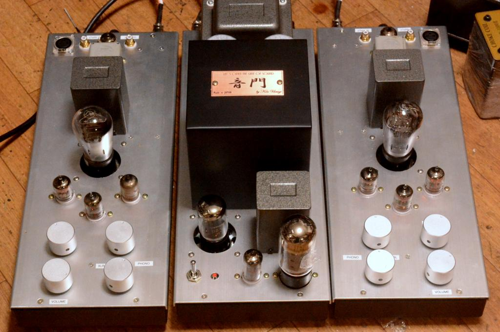 396A-71A Tube preamp with output transfomerwer, phono stage, tone control, 600 ohm output