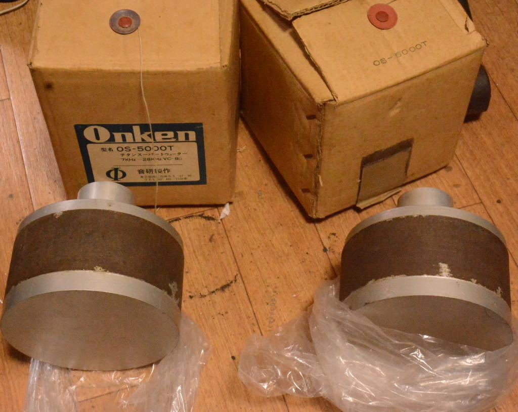 ONKEN OS-5000T horn tweeter with titanium diaphragm original working 16ohm * VG working condition