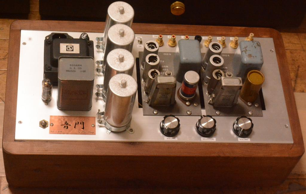 50s year Peerless (Altec) 1512B preamplifier with phono stage MC/MM cartridge