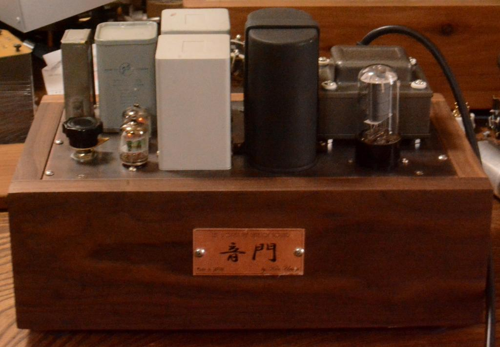 Special order made mono Phono preamp 396A for Ortofon C25SD mono cartridge