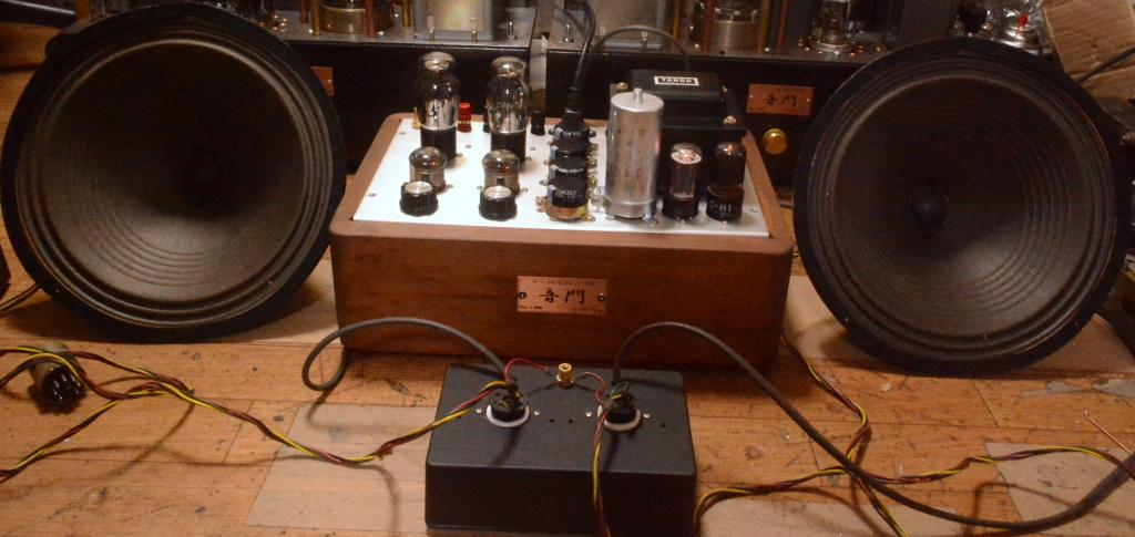 45 SE stereo tube amplifier with JENSEN A-12 (red logo) power supply embedded