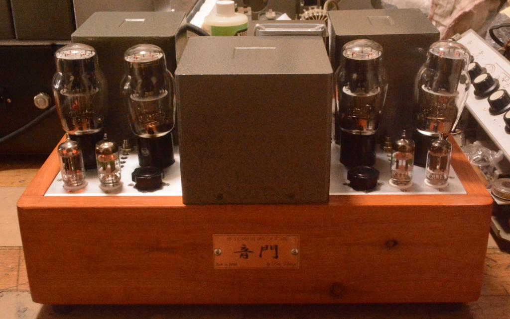 2A3/45 PSE tube amplifier with special order made X series