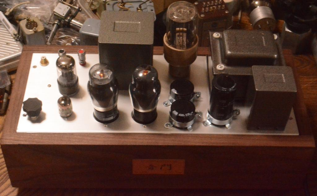 396A-42' push pull tube amplifier