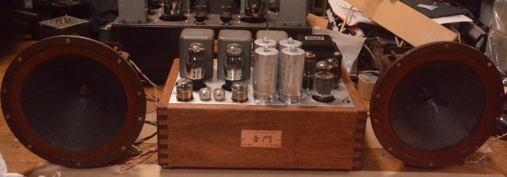 45 SE tube amplifier amp for mania with Walnut wooden case 717A and RCA field coil speaker
