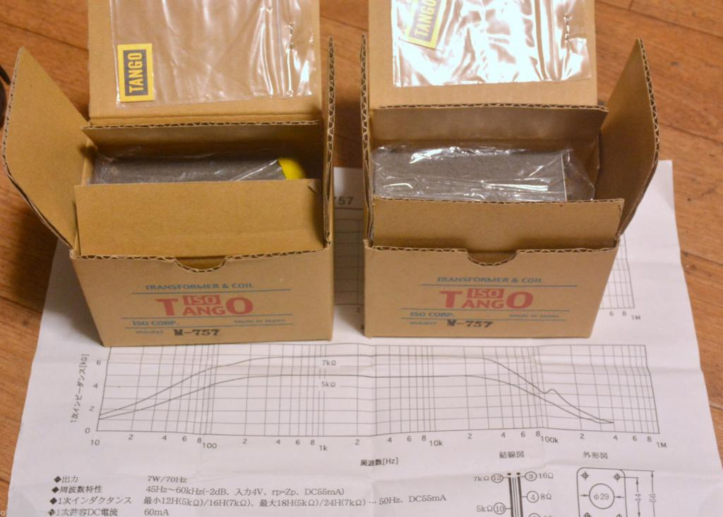 New pair in box TANGO M-757 output transformer for tube amp 5K, 7K