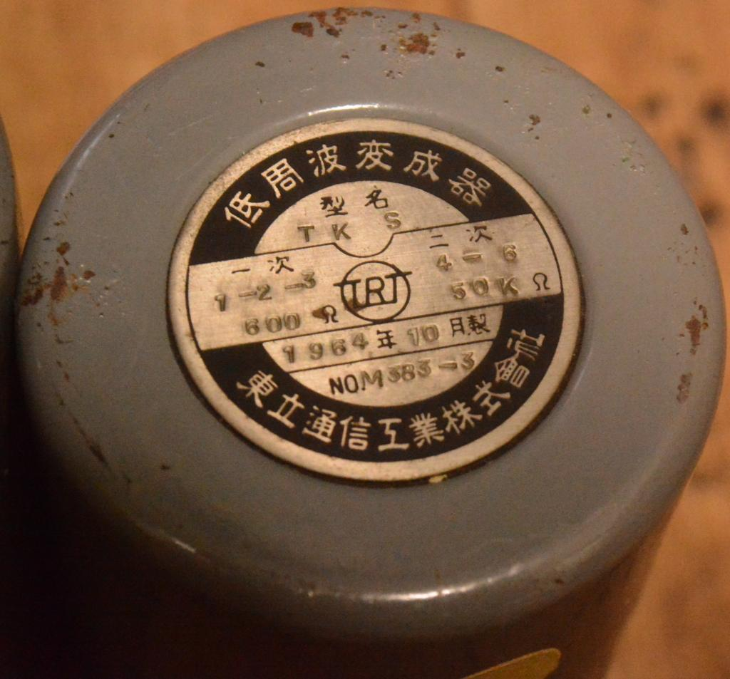 Ex RARE 60s year NHK-Tamura step up transformer for MC cartridge