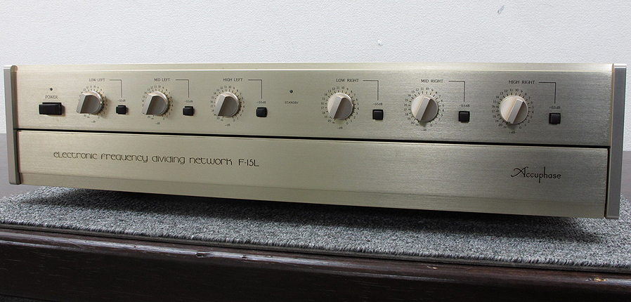 Accuphase F-15L channel divider network limited version