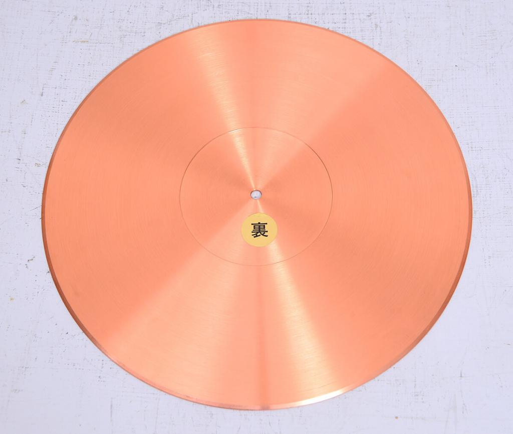 Micro Seiki CU-180 Copper Turntable Mat for professional VG++