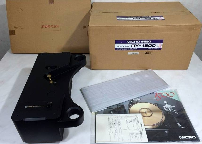 New old stock Micro seiki RX-1500A turntable motor