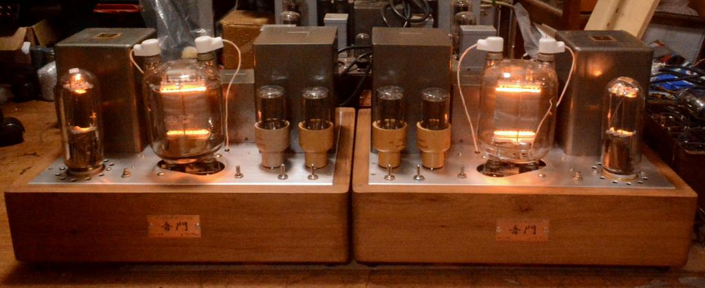 THE Zeus 833A tube amplifier monoblock x 2 * 211 drive * 60W