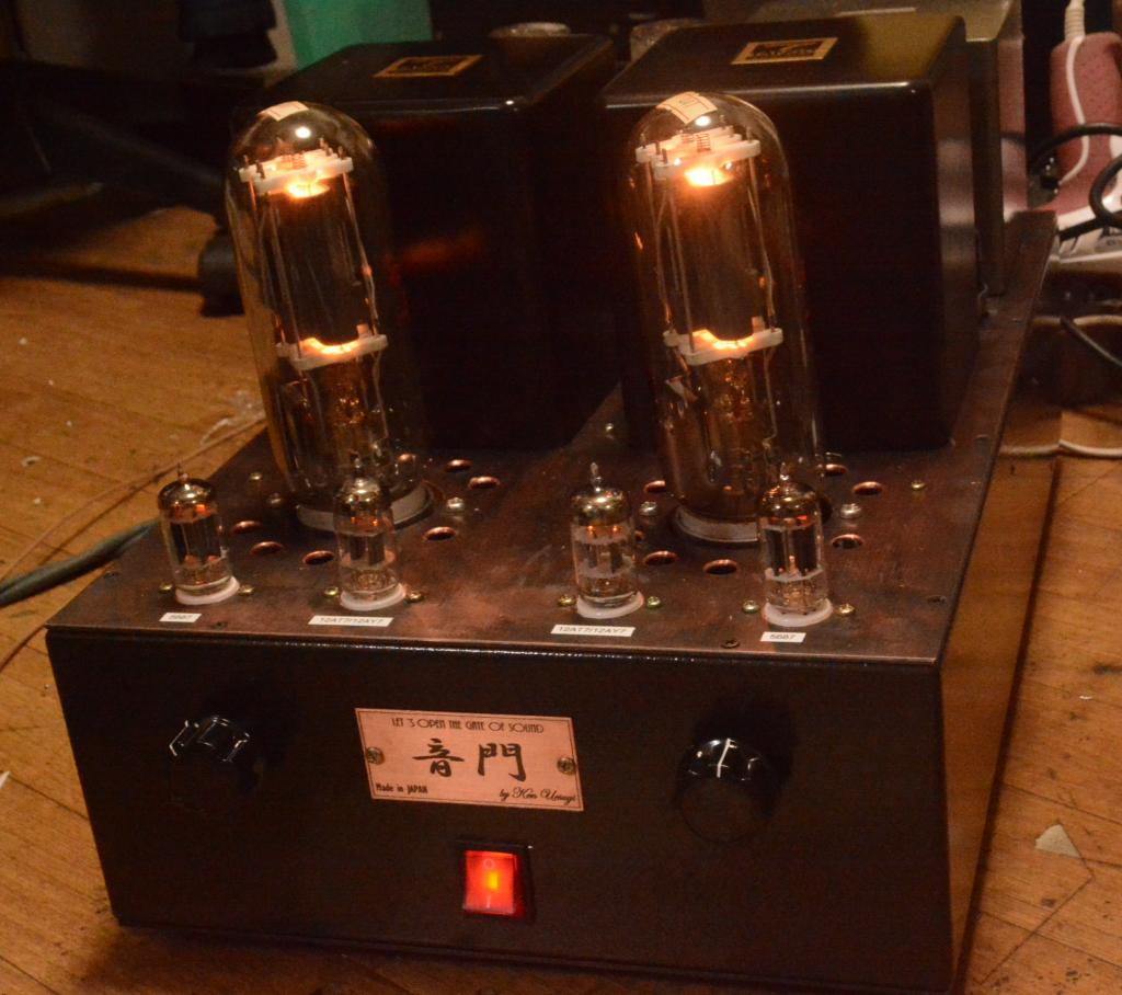 Audio Note Kondo Ongaku type 211 SE tube amplifier with FW-150-10SR
