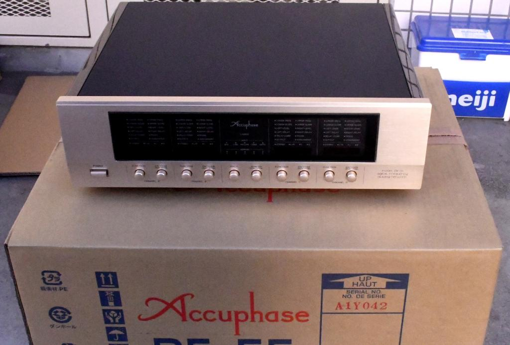Accuphase DF-55 channel divider network for 2,3,4 ways with original box, manual